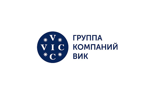 VIC Group of Companies boosts sanitizers production at is factory in Belgorod (Russia)